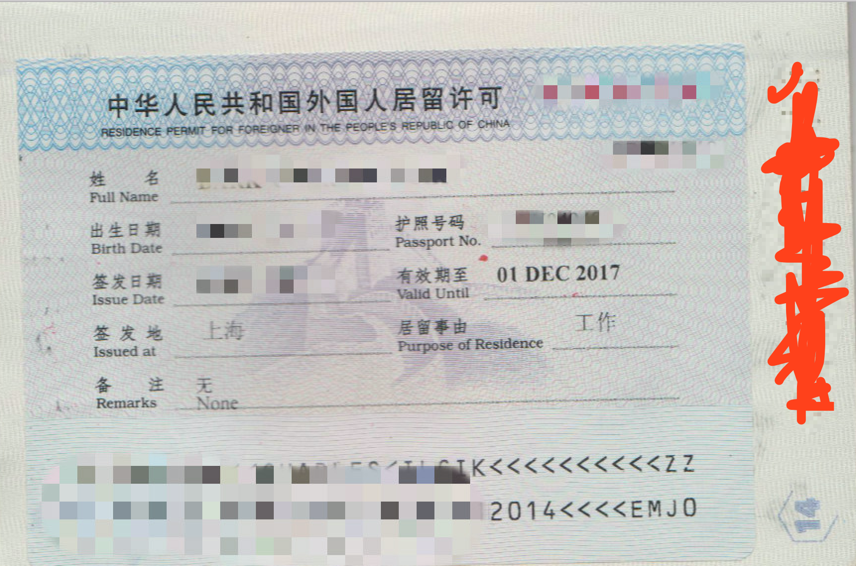 Residence permit for Foreinger