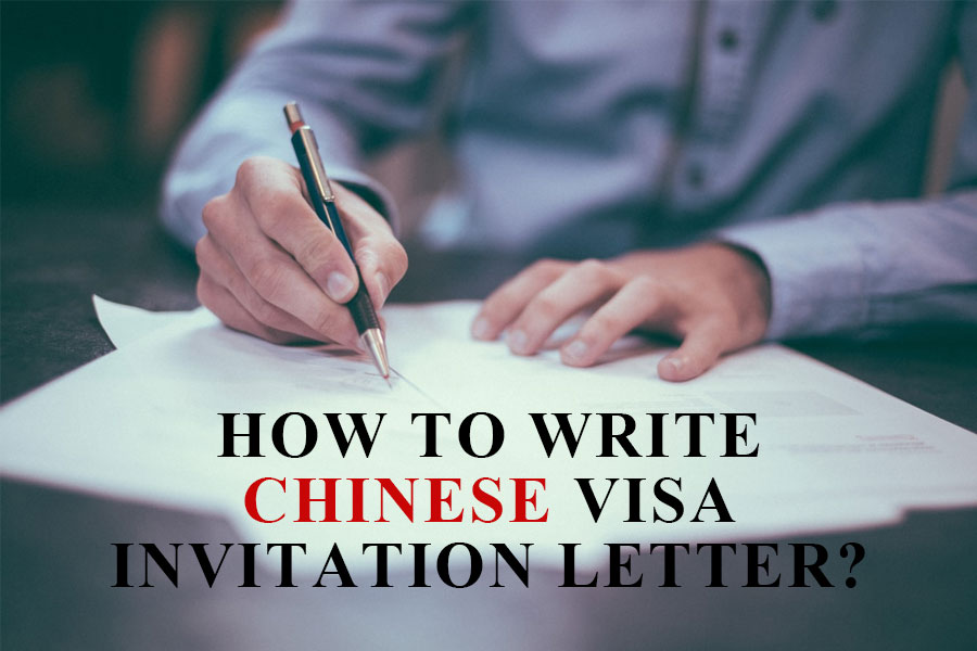 How to write a Chinese invitation letter