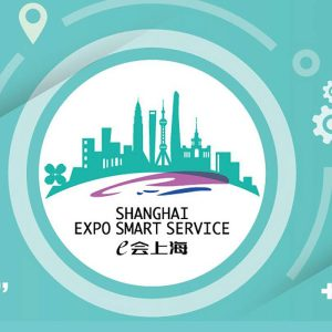 """Read more about the article Urban Business Travel Service Project – """"Shanghai Expo Smart Service"""""""