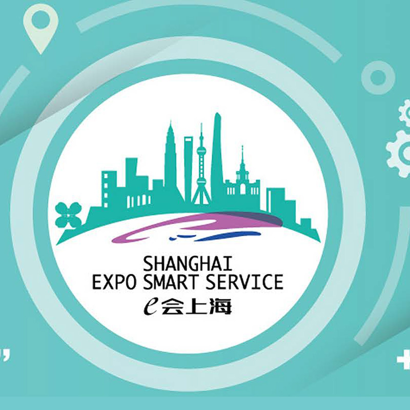 """Urban Business Travel Service Project – """"Shanghai Expo Smart Service"""""""
