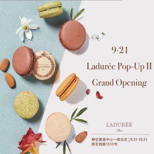 Ladurée Pop-Up Store In Shanghai in 2019