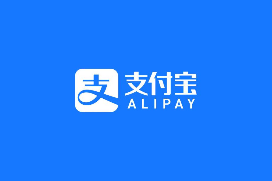 How to register Alipay as Foreigner in China – E-commerce platform
