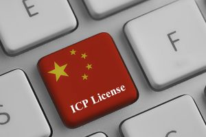 How to Apply ICP License for Website in China