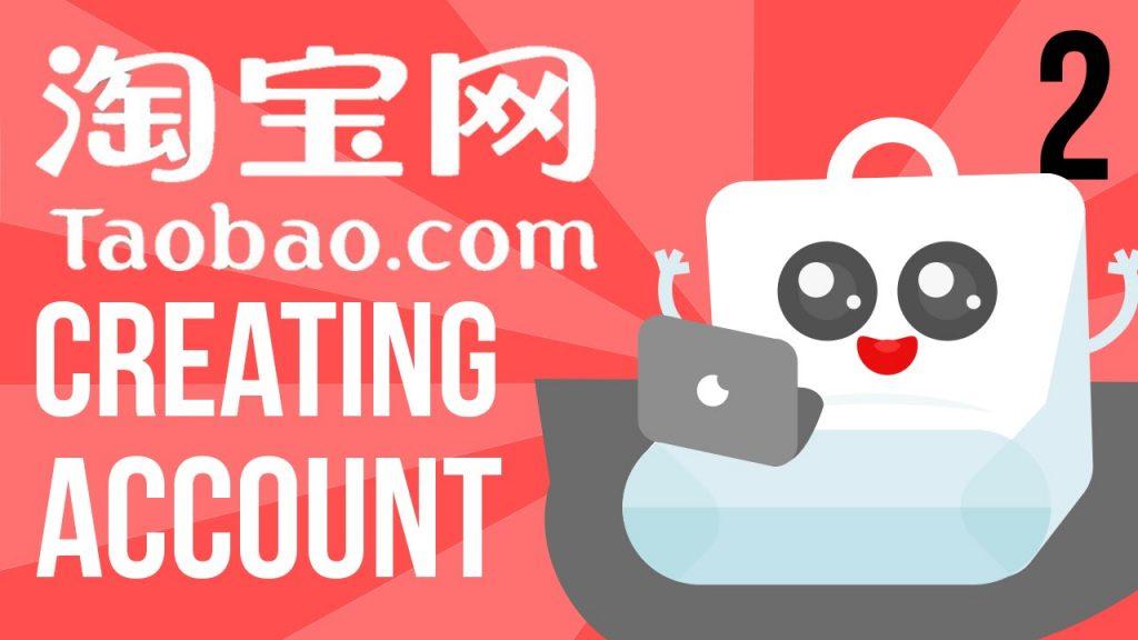 Taobao alipay