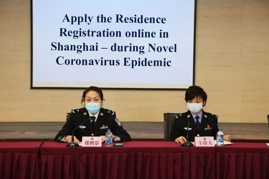 Apply the Residence Registration online in Shanghai – during Novel Coronavirus Epidemic
