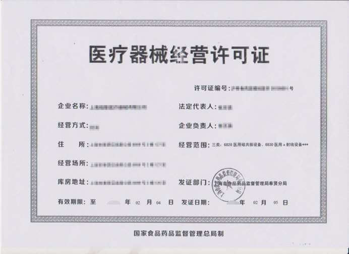 medical device production license China