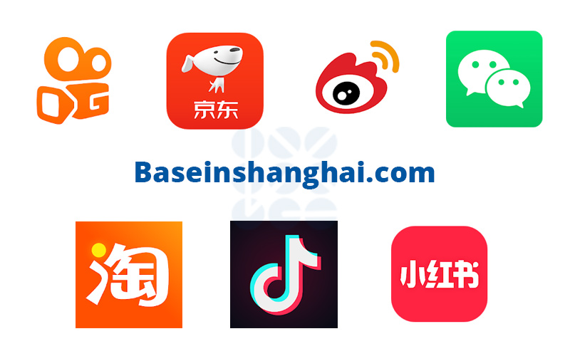 Read more about the article How to use social media to sell your products in China?