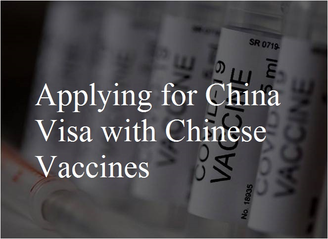 Read more about the article Applying for China Visa with Chinese Vaccines – NO PU letter