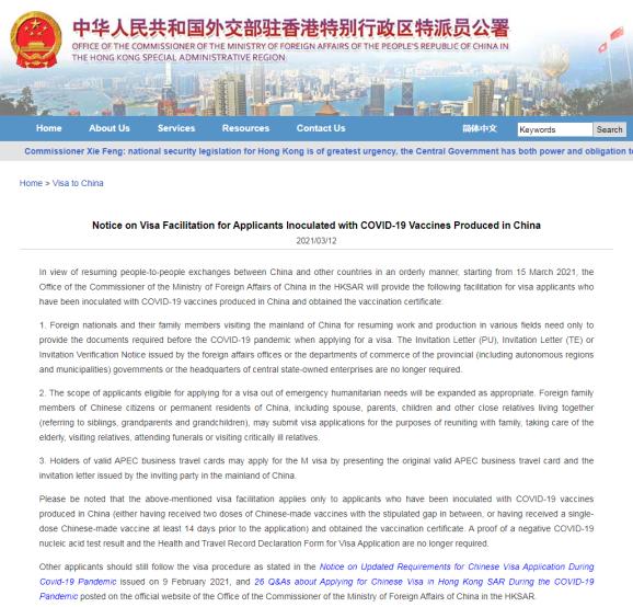 Hongkong without PU letter