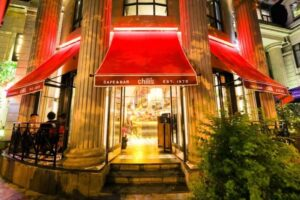Read more about the article Chili's Cafe & Bar opens second restaurant in Shanghai