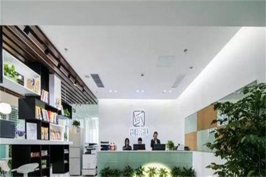 Huiyang Square 303 sqm