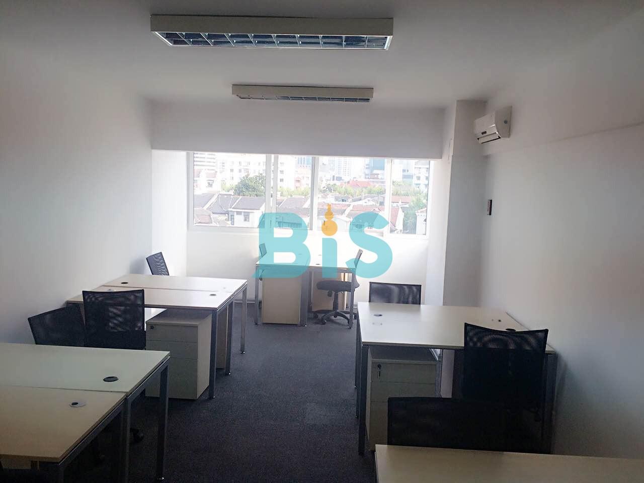 KYMS Jingan Business Center
