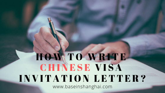 how to write Chinese VISA invitation letter_