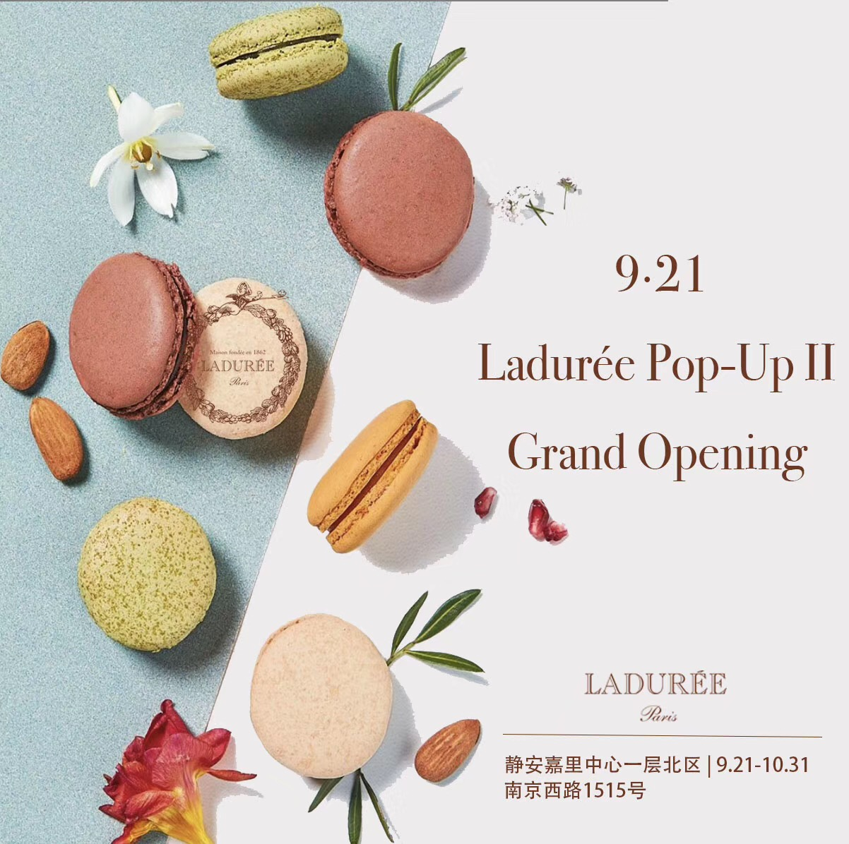 Ladurée Pop-Up Store In Shanghai in 2019