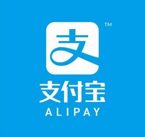Register Alipay as Foreigner in China – E-commerce platform
