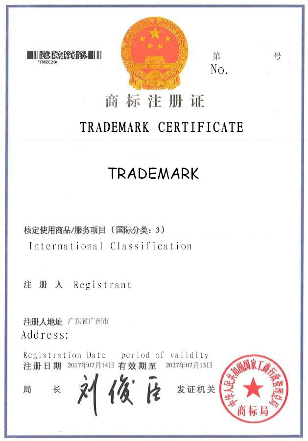 China Trademark Certificate sample