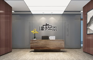 China huadian building Center – Law Space