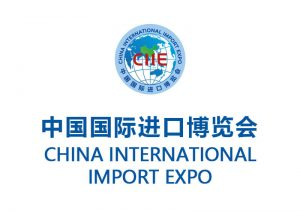 China International Import Expo Registration 2020