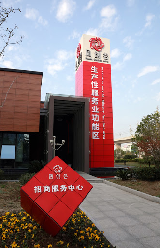 Fengchuanggu – Phoenix Creativity Valley Center