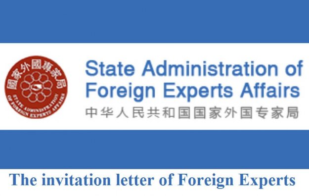 Foreign Experts Bureau