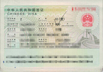 Go-to-the-Chinese-Embassy-for-temporary-work-visa-small